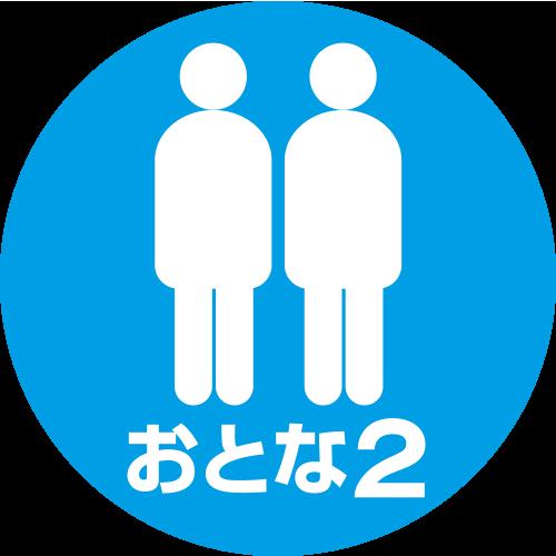 コンパクト(日本限定販売)