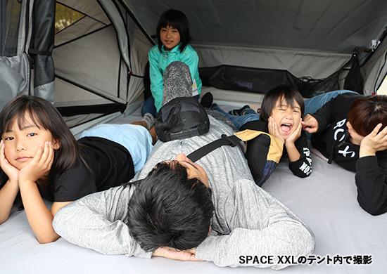 親子が快適に眠れる広さ